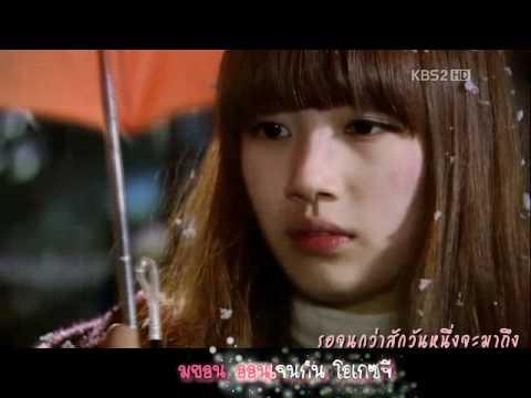 KARAOKE & THAI SUB [MV] Someday - IU {Ost.Dream High}.avi