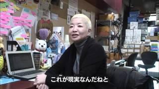 秋元康 2013密着ドキュメント 3