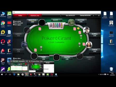 Новый покерный рум.Играем в покер.New Poker.Новый Покерстарс.Pokerstars