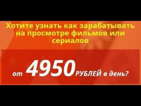 Как за день заработать 5000 рублей в интернете список спортивных ставок