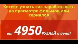 Палладий - 5000 долларов за 2 дня