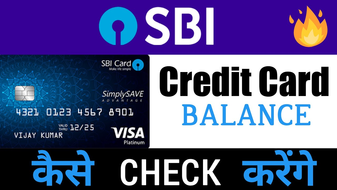How To Check Sbi Credit Card Balance All Information You Need To Know Youtube