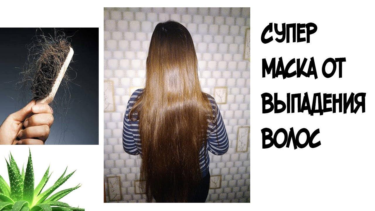 Маска от сильного выпадения волос с алоэ/Результаты конкурса