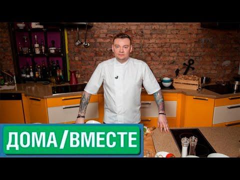 Шеф-повар Александр Журкин: Дома есть чем заняться, смотрите телеканал «МИР»