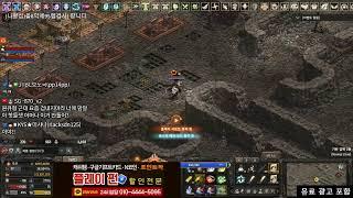[원큐 리니지] 97렙요정!!   2020-10-19 Live