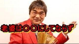 中高年のスターであり、スーパー漫談エンターテイナーである綾小路きみ...