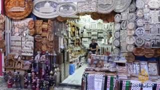 القدس- معالم القدس.. سوق خان الزيت