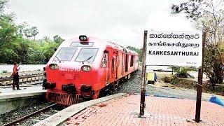 Kankesanthurai Railway station 2015 Sri Lanka KKS