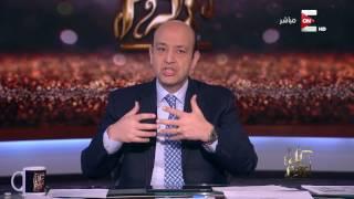 بالفيديو  فريد الديب: حبيب العادلي ليس هاربًا لكنه لم ينفذ حكم قضائي