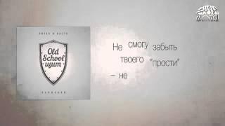 Потап и Настя   Лаллабай Lyric Video   ПРЕМЬЕРА ПЕСНИ!(, 2015-03-11T14:00:01.000Z)