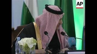 WRAP Final pressers with Saudi FM, Oil minister, Gen-Sec, Ahmadinejad