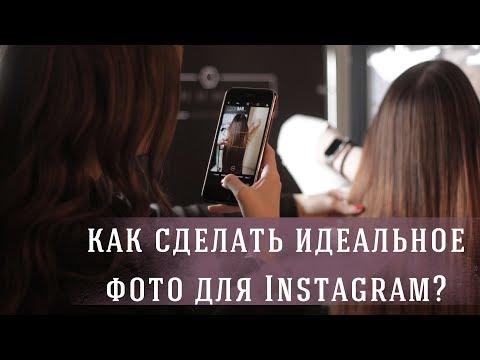 Как сделать идеальное фото окрашивания волос? | Лайфхаки в мобильной фотографии