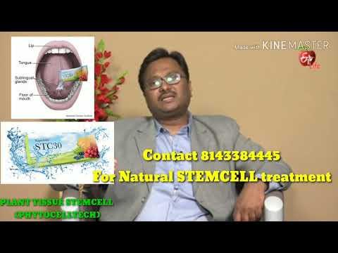 8143384445, spinalcord injury treatment, SuperLife Telugu, Tamil & English, STC30, Any health probl