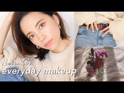 【November】11月の毎日メイク【Everyday Makeup/白ニットに大人のピンクメイク】 thumbnail