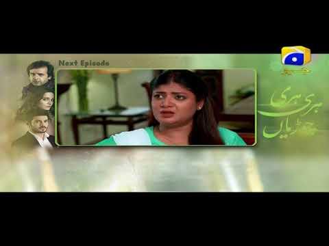 Hari Hari Churian Episode 18 Teaser Promo   Har Pal Geo