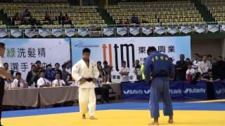2014全中運Taiwan's Judo - 台東體中柔道隊 Part 1 thumbnail
