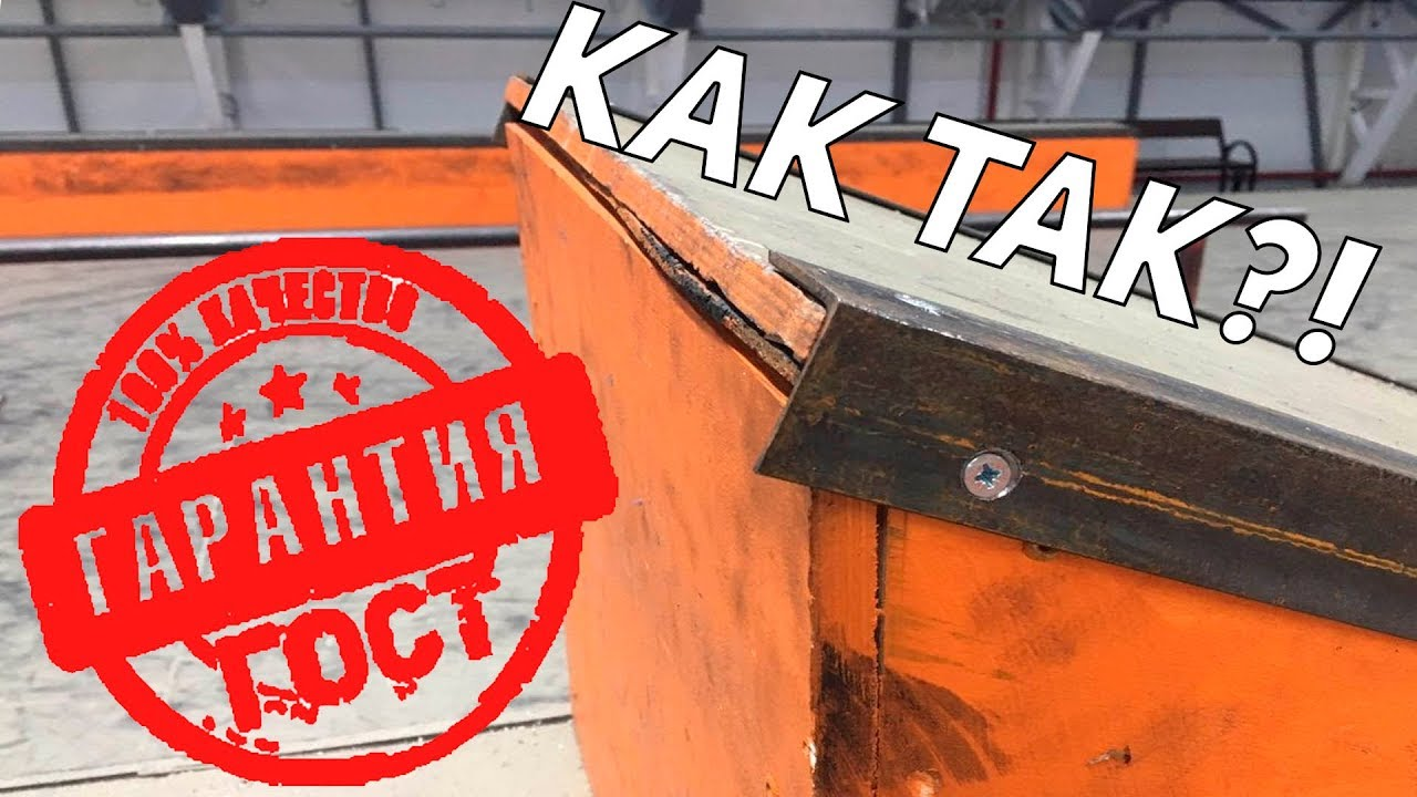 SPOT CHECK skate/bmx парка ЖЕСТЬ!