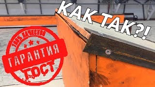 spot-check-skate-bmx