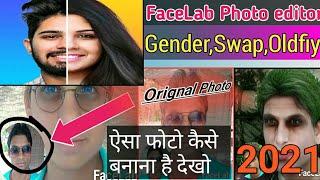 FaceLab Photo Editor 2021 Gender,swap,Oldify toon me. screenshot 3
