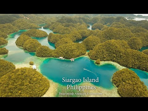 Siargao Island  Philippines. Aerial view. Часть 6