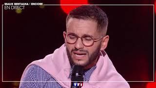 Heuss L' Enfoiré   Aristocrate   Donatien   Malik Bentalha   The Voice France 2020   Blind Audition