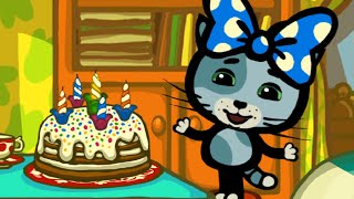 КОТЯТКИНЫ ИСТОРИИ - День рождения - Веселая песенка-поздравление для детей