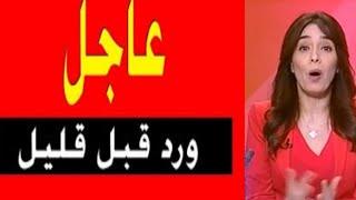 العدد هاد اليوم فالمغرب وخبر زوين غادي يعجبكم : Maroc Akhbar Yawmia