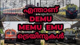 Different type's of train in India  difference btw Demu,Memu,and Emu Trains.#Demu #Memu #Emu #train