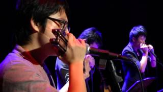 Baixar Coupe - Sirius Harmonica Ensemble 2012天狼星口琴樂團獨鍾音樂會