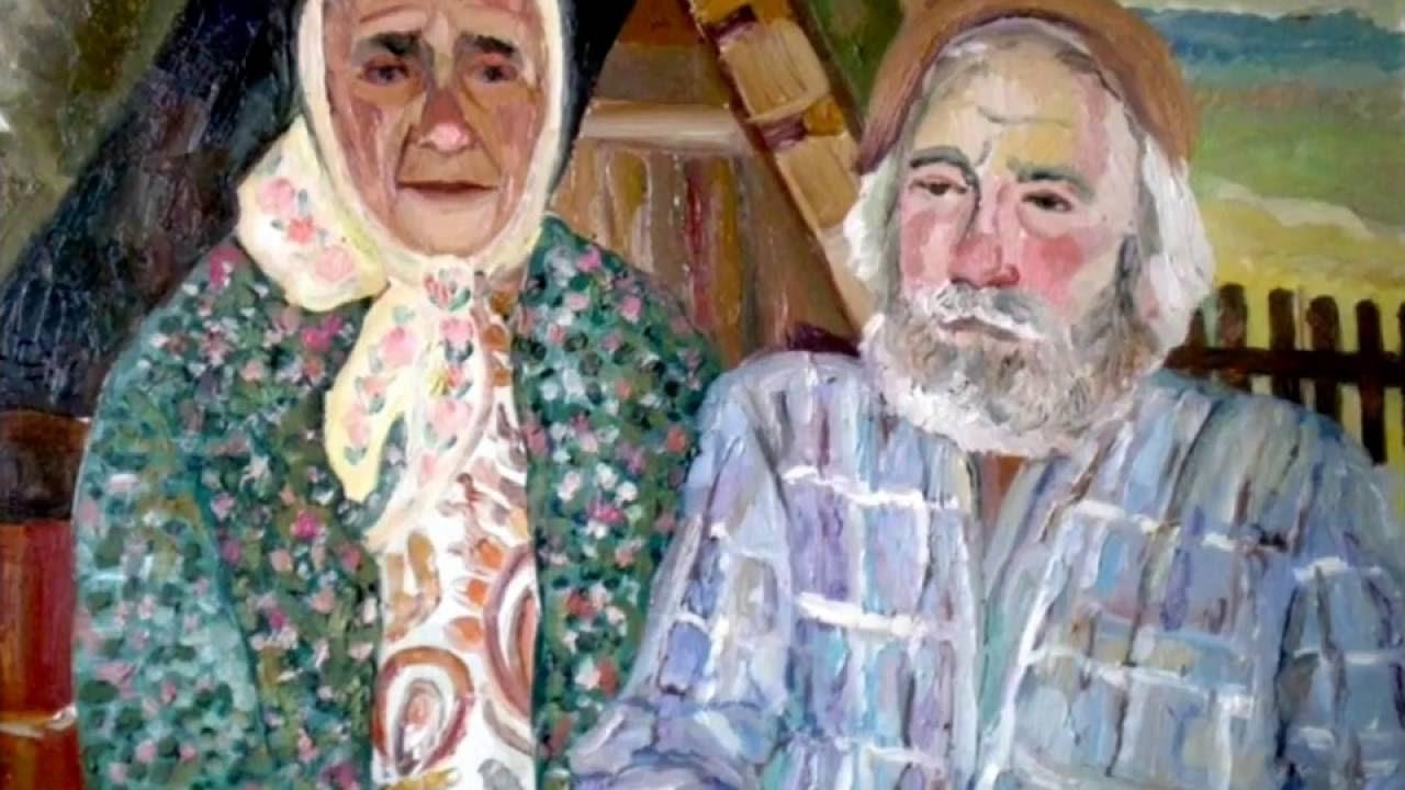 Картинки по запросу любимые старики