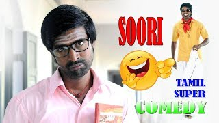 Tamil Movies | Tamil comedy | Soori | Vadivelu Tamil New Movie Comedy | Tamil Movie Funny Scenes