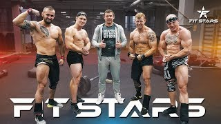 Участники команды фитстарс в битве за миллион