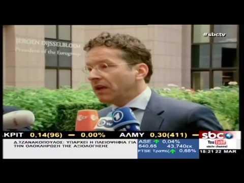 Πολιτικοί & Οικονομία - 22/3/2017   Μ. Σμιλίδου & Γ. Κορωναίος   SBC TV
