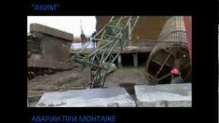 видео Монтаж вертикальных резервуаров
