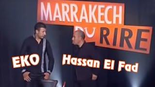 Eko et Hassan El Fad - Marrakech du rire   إيكو وحسن الفد - مهرجان مراكش للضحك