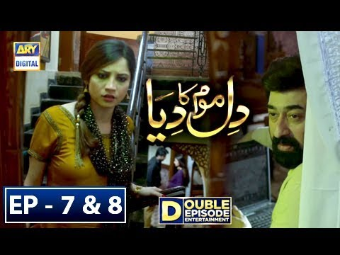 Dil Mom Ka Diya Episode 7 & 8 – 18th September 2018 - ARY Digital Drama