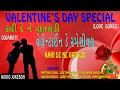 KAHI DE NE VATALDI - Love Songs (Audio Jukebox) || Valentines Day Special - T-Series Gujarati Whatsapp Status Video Download Free