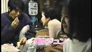 月9 ピュア NG集番宣 堤真一 和久井映見 篠原涼子.
