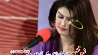 Pashto new album 2013   Khyber Hits bum bum 4  Ghazala javed song   YouTube
