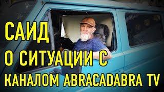 abracadabra-tv