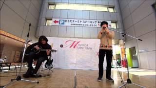 町田紅白 2014年12月31日(大晦日)18時スタート!!『第二回☆町田紅白...