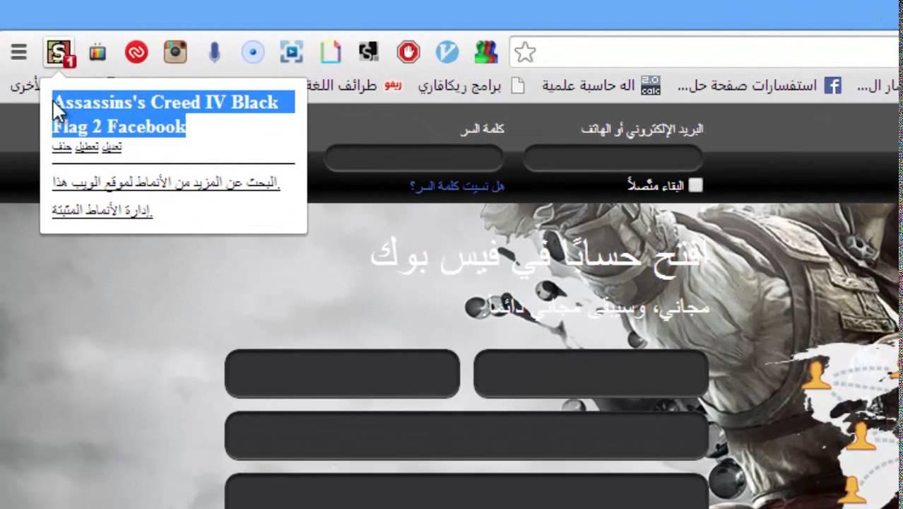 الحلقة 48 : موقع يسمح لك بتغيير تصميم المواقع الكبرى مثل فيسبوك , تويتر و قوقل ... - YAGs