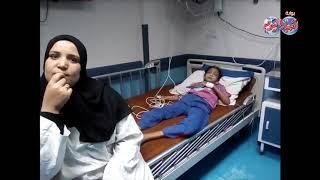 أخبار اليوم | أطفال بين الحياة والموت في مستشفي أبو الريش