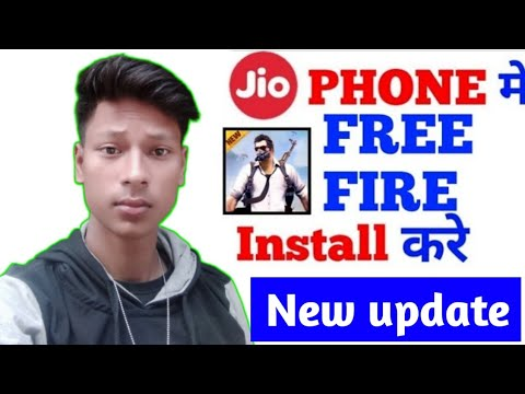 How to free fire game download in jio phone    अपने
