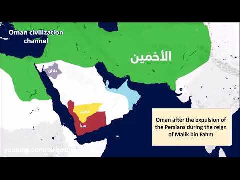Map of Oman through the historical eras