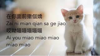 Download Lagu Xue Mao Jiao - Xiao Pan Pan & Xiao Feng Feng mp3