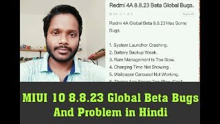 MIUI 10 8.8.23 Global Beta rom Bugs and Problem In Hindi!! Fix bug