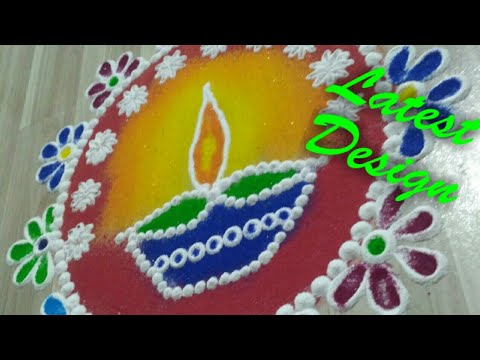 Diwali special rangoli 2019 | Very easy diya jyoti rangoli #Rangoli #RangoliDesign #RangoliByArchana