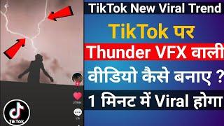 Tik Tok Par Thunder Effect wali Video kaise banaye | Tik Tok New Viral Video Tutorial | Trending VFX