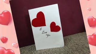 Last Minute Simple & Easy Handmade Valentine's Day Propose Card For Him/Her|DIY Idea 2019